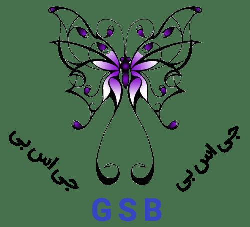 شرکت جی اس بی :: GSB Iran